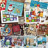 Адвент-календарь шоколадный  Різдвяний 120 гр ( на укр.языке), фото 6
