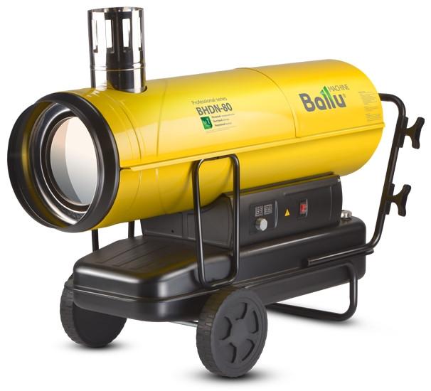 Тепловая дизельная пушка Ballu BHDN–80 (непрямой нагрев)