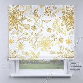 Римская фото штора Прованс. Бесплатная доставка. Инд.размер. Гарантия. Арт. 15-08-19
