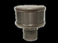 Колпачок ФЭЛ 0,2-G1/2B - 20 мм открытого слота