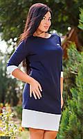Платье молодежное большого размера 8511199-3 темно-синий 50 52 54 56
