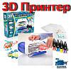Принтер детский 3D CREATE MACHINES с набором картриджей со светящимся жидким полимером
