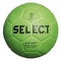 Мяч гандбольный SELECT Duo Soft Beach Handball (272365-007)