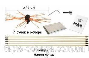 Роторный набор для чистки дымохода HANSA TORNADO (7 ручек)