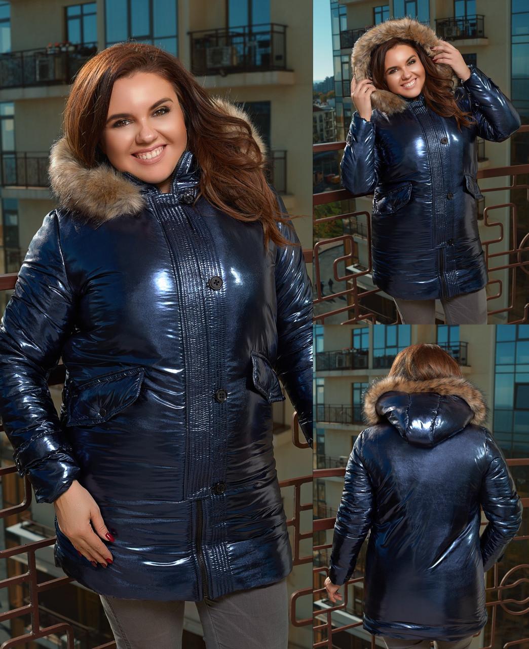Куртка женская 3150вл р батал