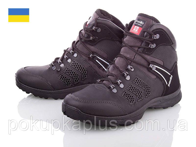 Мужские зимние ботинки теплые на шнуровке черный Paolla 0358 45 р