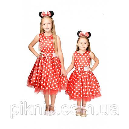Детский костюм Минни Маус 5,6,7,8,9 лет. Новогодний карнавальный костюм для девочки, фото 2