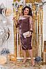 Женское вечернее платье большого размера от 50 до 58