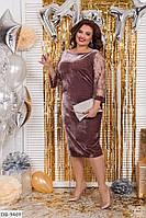 Женское вечернее платье большого размера от 50 до 58, фото 1