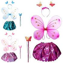 Костюм для девочки карнавальный Фея Бабочка, юбка, крылья, волшебная палочка, обруч - сердечки, микс цветов
