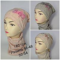 Комплект для девочки (шапка и хомут) Fido 825 Польская трикотажная шапка Размер 50-54 см, фото 2