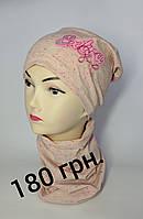 Комплект для девочки (шапка и хомут) Fido 825 Польская трикотажная шапка Размер 50-54 см, фото 3