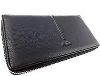Мужское кожаное портмоне Balisa L0110C black Кожаное портмоне balisa оптом, Одесса 7 км