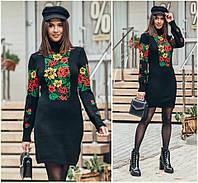 Женское зимнее осеннее теплое вязанное платье с поясом под горло шерсть черное темно-синее 44-48, фото 1