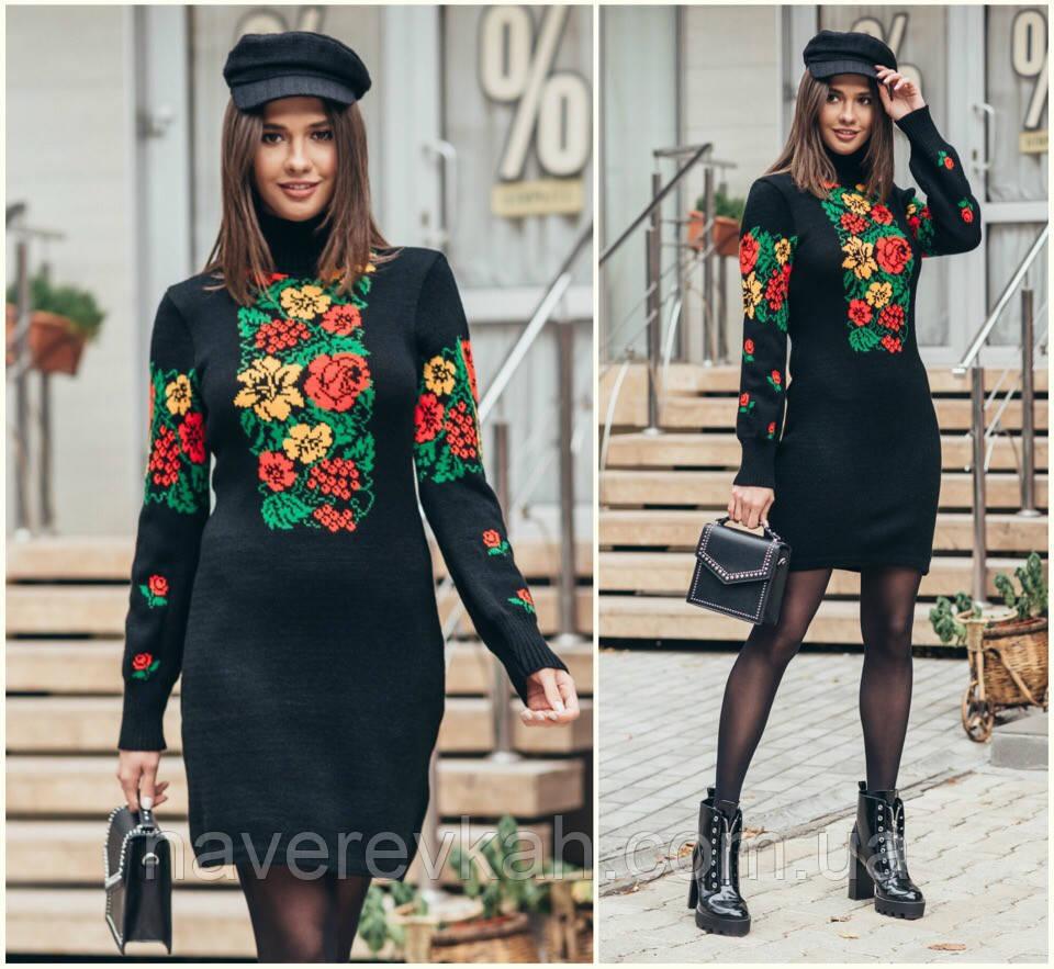 Женское зимнее осеннее теплое вязанное платье с поясом под горло шерсть черное темно-синее 44-48