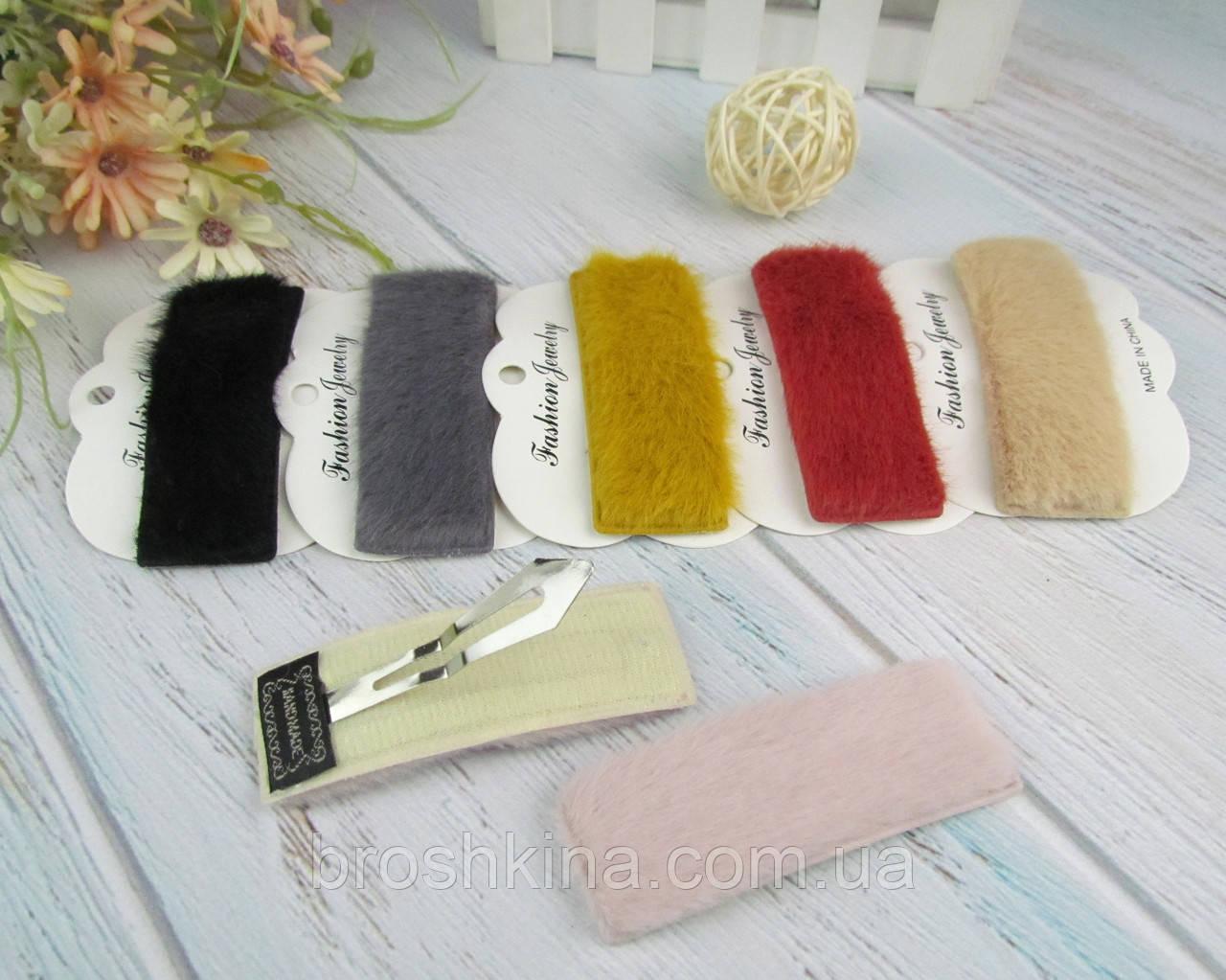 Заколки для волос тик-так 9*3 см металл с мехом 6 шт/уп.