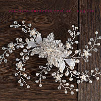 Гребінь з перлами під срібло в зачіску, гребінець, заколка