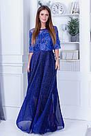Нарядное длинное платье с пышной юбкой из трикотажа+люрекс+кружево, ажурный рукав 3/4  (42-46), фото 1