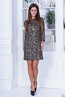 Нарядное платье облегающего силуэта из трикотажа с пайеткой, рукав 3/4, скрытая молния сзади (42-46), фото 1