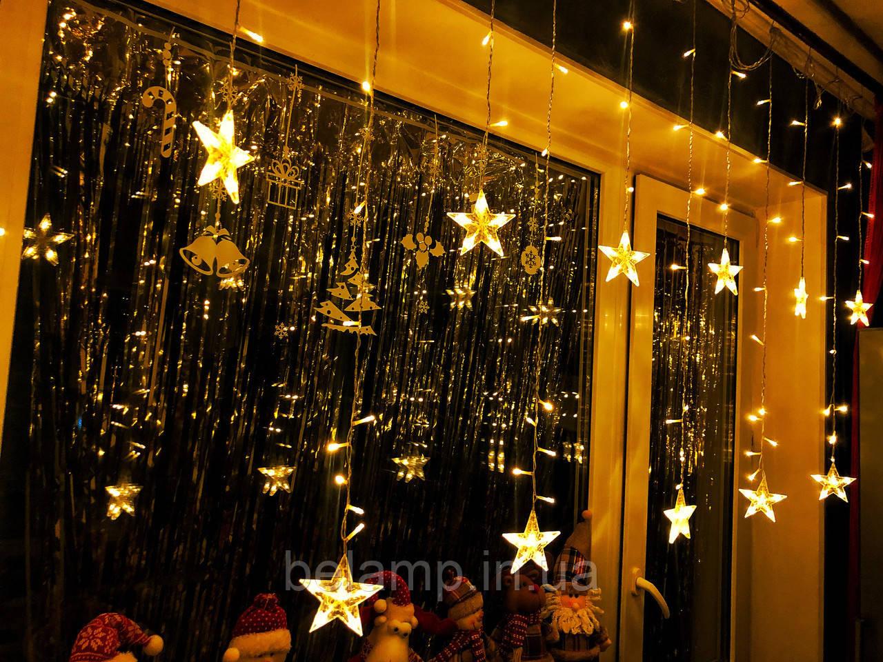 Гирлянда Штора на окно «Милые звёзды»