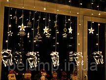 """Новогодняя гирлянда штора на окно «Волшебные олени"""""""