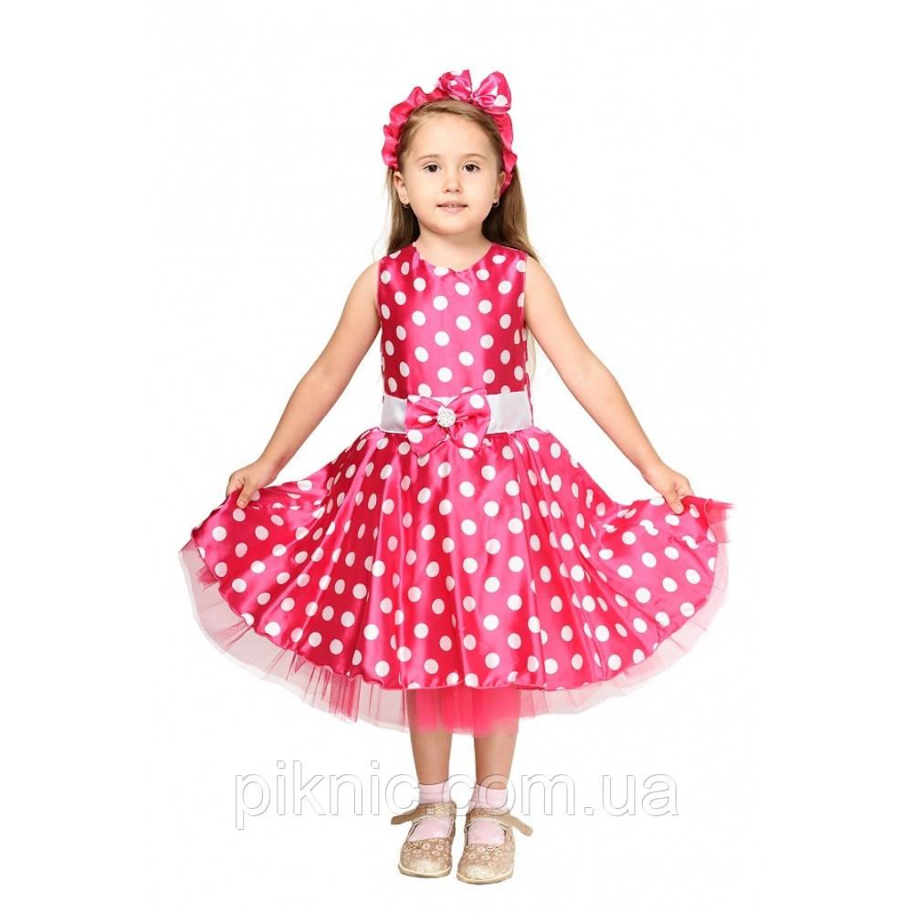 Платье в горошек Стиляга 5,6,7,8,9 лет. Новогодний костюм для девочки, стиляжное платье. Розовый 344