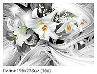 """Фотообои высокого качества с эффектом 3D """" Лилии"""" 196Х278см ( 16 листов)"""