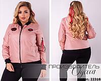 Женская осенняя короткая куртка из плащевки + атласный подклад, на молнии с манжетами (48-58)