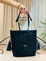 Замшевая синяя сумка мешок женская на плечо вместительная сумочка натуральная замша+кожзам, фото 1