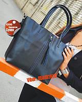 Повседневная кожаная женская сумка шопер , кожаные сумки, фото 1