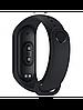 Фитнес-браслет с цветным дисплеем и диагональю 0.95 дюймов Xiaomi Mi Band 4 Black CN, фото 6