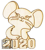 "Фанерная заготовка для творчества Атлас ""Мышка №14 опирается на цифры 2020"" 62*72 мм.+магнит B-0396"