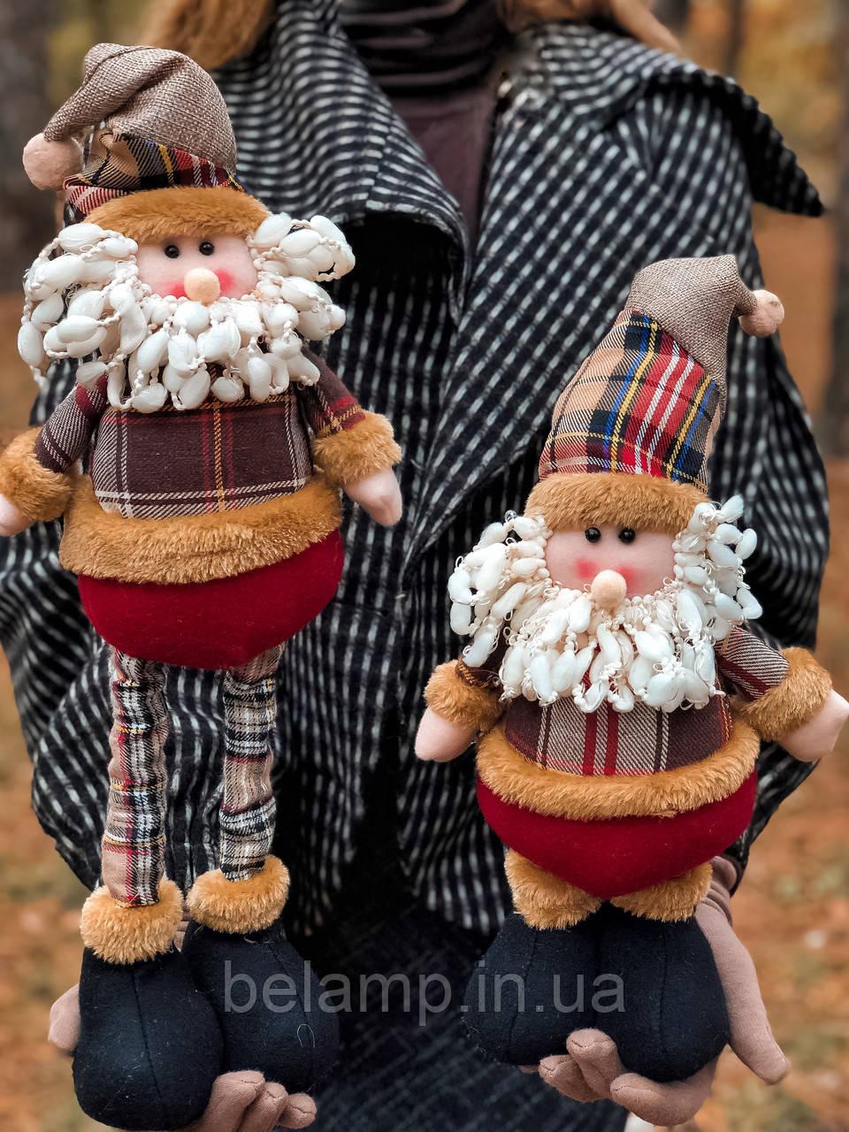Новогоднее украшение под ёлку Дед Мороз с выдвижными ногами