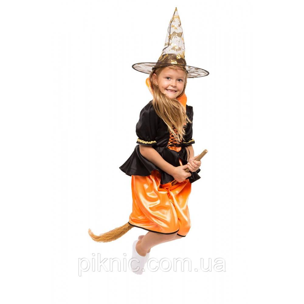 Костюм Ведьмочка 5,6,7,8 лет Детский карнавальный новогодний костюм Ведьма для девочки 344