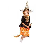 Карнавальный костюм Баба Яга Ведьмочка для девочки 4,5,6,7,8 лет. Детский новогодний маскарадный костюм