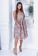 Нежное мерцающее платье с длинным прозрачным рукавом из люрекса с сеткой, пышная юбка (42-46)