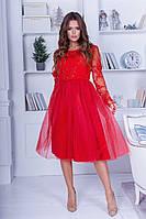 Эффектное платье из кружева с жемчугом, длинные кружевные рукава, пышная юбка из еврофатина (42-46)