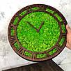 Часы настенные МОХ с мхом диаметр 30 см, фото 4