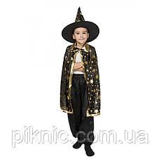 Костюм Звездочет 5,6,7,8 лет. Детский новогодний карнавальный костюм Волшебник для детей 344, фото 3