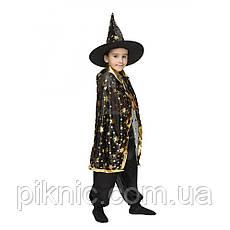 Костюм Звездочет 5,6,7,8 лет. Детский новогодний карнавальный костюм Волшебник для детей 344, фото 2