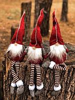 """Новогоднее украшение фигурка «Красный сидящий гном с длинными ножками"""", фото 1"""