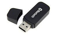 Bluetooth аудио ресивер приемник H-163, фото 1