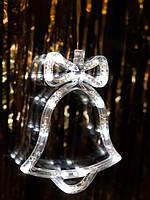 """Новогоднее светящееся  украшение на окно """"Белый колокольчик"""". цена за 1 колокольчик, фото 1"""