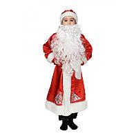 Костюм Дід Мороз 5,6,7,8,9 років. Дитячий новорічний карнавальний маскарадний костюм Дід Мороз