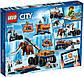 Lego City Арктическая экспедиция Передвижная арктическая база 60195, фото 5
