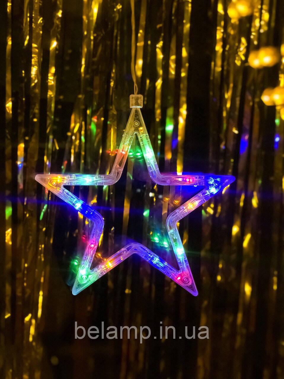 """Новогодняя гирлянда-украшение в виде звезды """"Разноцветная звезда"""". Цена  за 1 звезду"""
