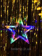 """Новогодняя гирлянда-украшение в виде звезды """"Разноцветная звезда"""". Цена  за 1 звезду, фото 1"""
