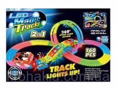 Детский игровой набор светящийся Гоночный трек Magic Tracks 2 в1 / Меджик Трек на 160 деталей 7737