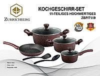 Набор посуды Zurrichberg ZBP-7119 11 предметов литой алюминий с мраморным покрытием