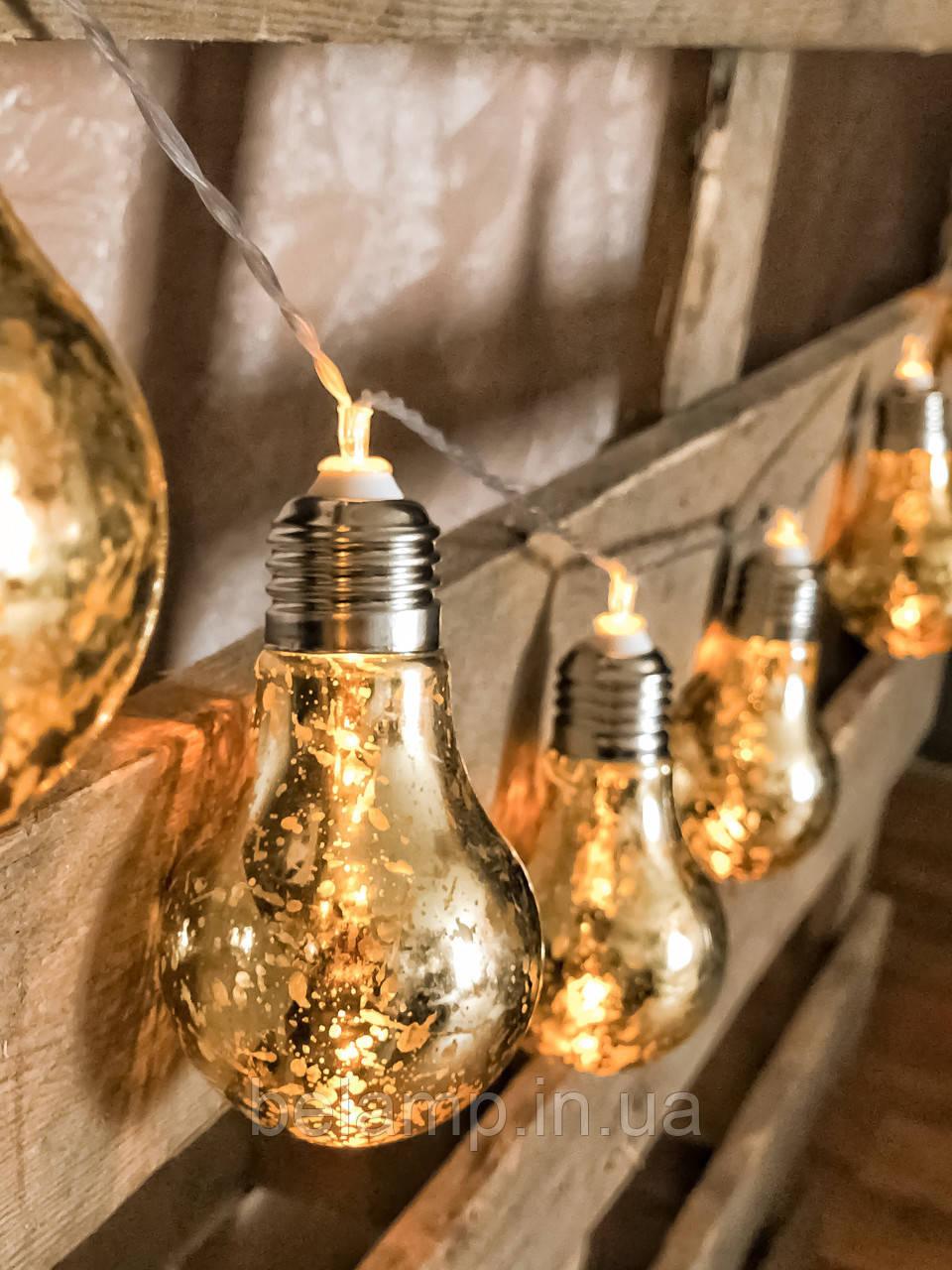 Свадебная гирлянда на батарейках «Золотые лампочки»